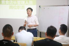 开素餐厅的成功之道和误区——广州素食学校告诉你(1)
