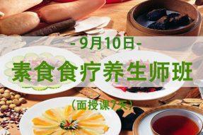剩饭怎么办?8款美味素食米饭做法来拯救你!(4)