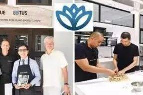 首届中泰素食交流暨蝉友圈泰国佛教游学之系列报道——出发篇