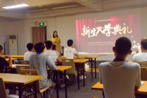 广州素食学校新生入学典礼特别回顾 | 学做素食,不仅仅是学习技巧,更是要掌握素食思维,懂得素食产业~