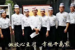 12月16日素食学校豆腐制作与出品综合班报名开启!