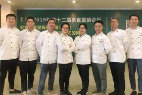 素食营销论坛`广州素食学校学员感悟分享(三)