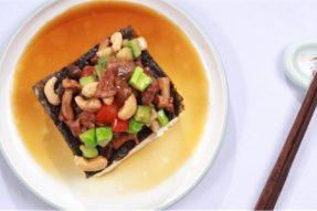 """【素食食材】在我国素食食材中,它被人们誉为""""植物肉"""",是历史上最伟大发明之一"""
