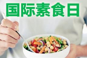 【教学回顾】国际素食日这天,广州素食学校第十期豆腐制作精进班开课了