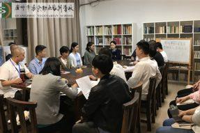 广州素食学校关于2019年第十二届素食营销论坛工作总结暨2020年重点工作规划部署