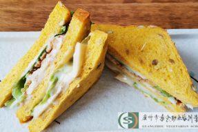 【教学回顾】素三明治你见过吗?广州素食学校烘焙班教学产品展示
