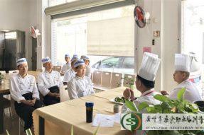 【教学回顾】厨艺基本功重要吗?专业厨艺师班阶段考核回顾