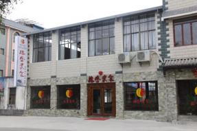 【校企风采】德凤素食–广州素食学校
