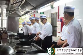 3月23日专业素食厨艺师开班!素食行业从不缺业余选手,而是缺专业厨艺师!你该如何选择?
