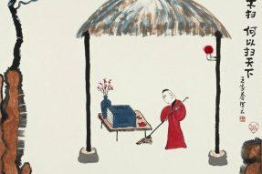 2020年5月11日高级禅艺师班招生