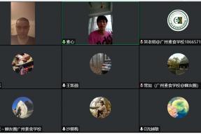 """风雨来助阵,共迎开学时!广州素食学校2020第一期素食厨师基础班""""云""""新生见面会精彩回顾"""