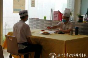 不会专业的烹调,做出来的素菜就是一锅乱炖!素食厨师如何把菜做出鲜香味?这里有一份来自素食学校的干货指南……