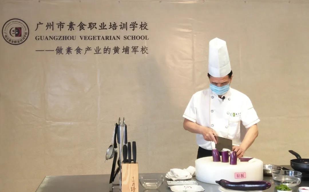 5月18日素食厨道师班