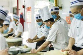 2021年1月1日首期素食厨道师班(初级)开课|无需脱产,共有素食养生学、烹饪学、调味学等12门专业课程+