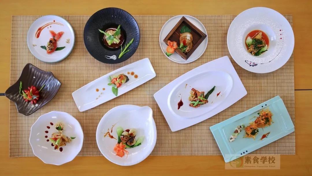 4月27-29日素食厨师研修班