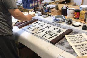 12月1日禅艺书法培训班