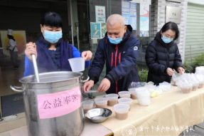 "吉祥腊八,爱心奉粥~素食学校特制""豆浆腊八粥"",不只好吃营养还有特别的寓意…"