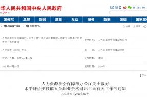 """2021年素食厨师人员可以考证啦!广州素食学校""""素食烹饪专项职业能力""""考试认证辅导培训班6月开启报名!"""