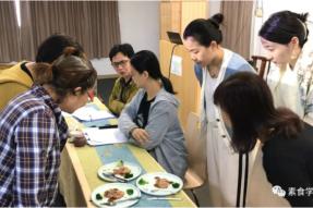 祝贺!素食学校首期素食禅茶师、社区素食指导师考核圆满结束,六位学员通过考试!